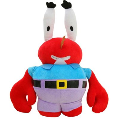 Crab Style Plush Toy - 8.6 inch
