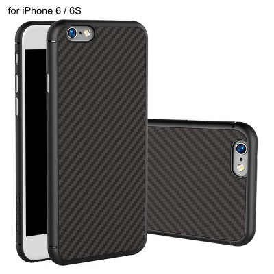 Nillkin Protective Back Case for iPhone 6 / 6S