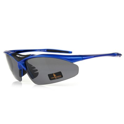 FREE SOLDIER Polarizing Cycling Glasses Goggles