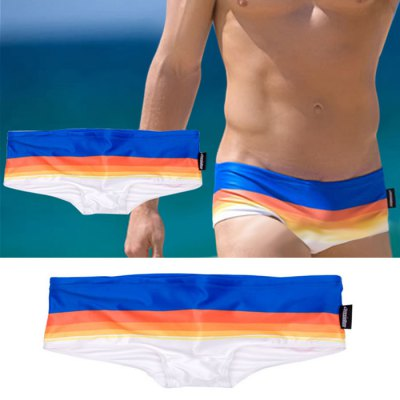 AUSTINBEM Men Swimming Briefs