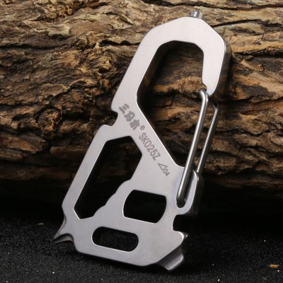 Sarenmu SK025Z Multifunctional Tool Key Chain for Outdoor