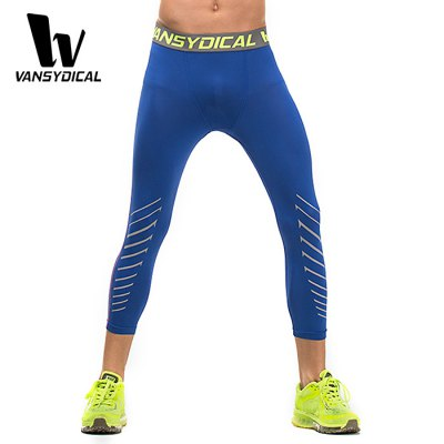 vansydical Male Exercise Elastic Compression Capri Pants
