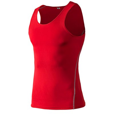 Yuerlian Compression Vest