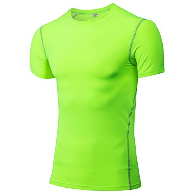Yuerlian Compression T-shirt