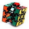 DECAKER 3D Gear Magic Cube 3 x 3 x 3 Colorful Cool Toy - Black Base deal