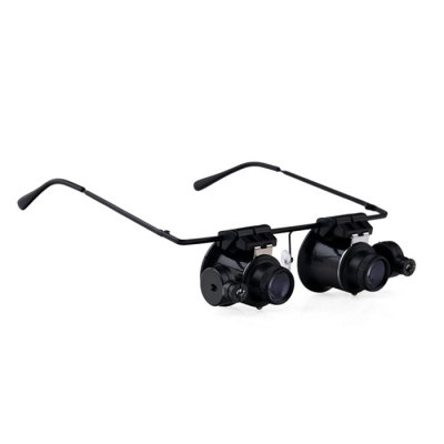 BIJIA 20X Lightweight Magnifier with 2 LED Lights
