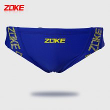 ZOKE Male Elastic Low Waist Swimming Briefs