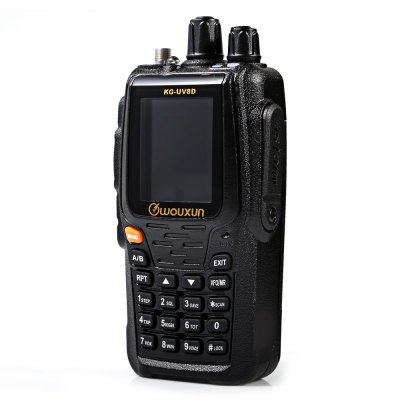 WOUXUN KG  -  UV8D Professional Two - way Radio Interphone  -  7.4V 1700mAh Battery