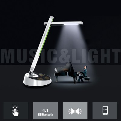 Haoer Z88 LED Desk LampTable Lamps<br>Haoer Z88 LED Desk Lamp<br><br>Available Color: Black,White,Yellow<br>CCT: 5500-6000K<br>Features: Dimmable, Foldable, Touch Sensitive, Bluetooth, APP Control, Speaker<br>Input Voltage: AC 100-240V<br>Luminance: 1000LM<br>Material: Metal, PC<br>Numbers of LED: 15<br>Optional Light Color: White<br>Package Contents: 1 x Haoer Z88 LED Table Lamp, 1 x EU Plug Adapter, 1 x Audio Cable, 1 x English Manual<br>Package size (L x W x H): 13.00 x 24.60 x 21.00 cm / 5.12 x 9.69 x 8.27 inches<br>Package weight: 1.940 kg<br>Powered Source: AC<br>Product size (L x W x H): 17.00 x 45.00 x 25.00 cm / 6.69 x 17.72 x 9.84 inches<br>Product weight: 1.315 kg<br>Suitable for: Home use, Office