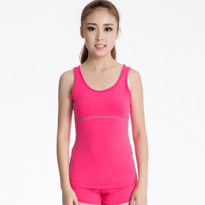 Yuerlian Female Quick-drying Exercising Compression Vest