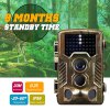 cheap H801 IP56 Waterproof HD Infrared Trail Game Hunting Camera