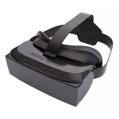 HMD-518 All-in-one VR Headset 3D Glasses Private Cinema