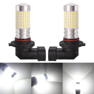 2Pcs MZ 9005 - 3014 - 144SMD 7W 800LM Car Fog Light