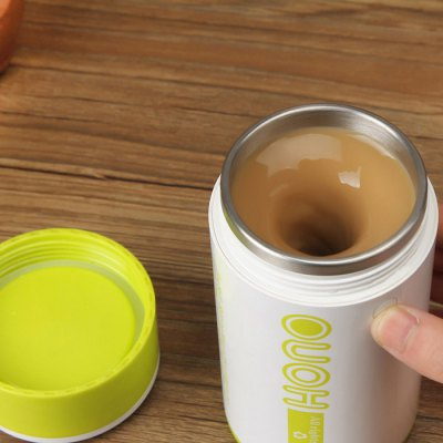 OUOH Electric Automatic Stirring Coffee Tea Mug