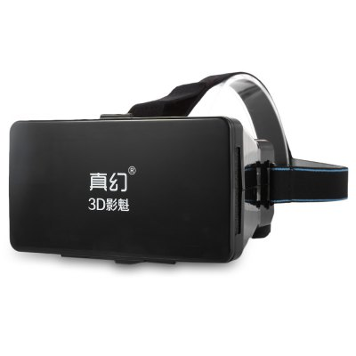 ФОТО RITECH 3D Magic Box 3.5  -  5.6inch Universal VR Smart Phone 3D Glasses Private Theater for iPhone 6 / 5 Samsung HTC