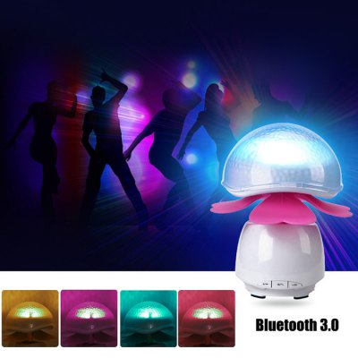 BRELONG Clover Table Lamp Dynamic Projection Bluetooth Music Player