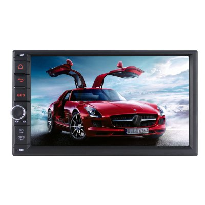 JieYou J - 2818WH Car Multi-media Player GPS Navigation