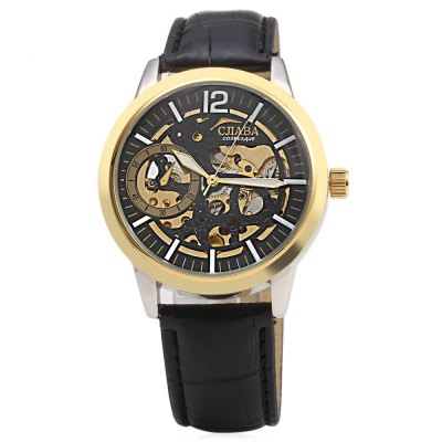 CJIABA GK8002 Fashion Men Automatic Mechanical WatchMens Watches<br>CJIABA GK8002 Fashion Men Automatic Mechanical Watch<br><br>Brand: Cjiaba<br>Watches categories: Male table<br>Watch style: Fashion<br>Available color: Black<br>Movement type: Automatic mechanical watch<br>Shape of the dial: Round<br>Display type: Analog<br>Case material: Stainless Steel<br>Band material: Leather<br>Clasp type: Pin buckle<br>Water resistance : Life water resistant<br>Dial size: 4.1 x 4.1 x 1.3 cm / 1.61 x 1.61 x 0.51 inches<br>Band size: 26.5 x 2 cm / 10.43 x 0.79 inches<br>Wearable length: 20.3 - 24.2 cm /<br>Product weight: 0.060 kg<br>Package weight: 0.130 kg<br>Product size (L x W x H): 26.50 x 4.10 x 1.30 cm / 10.43 x 1.61 x 0.51 inches<br>Package size (L x W x H): 9.00 x 8.00 x 5.00 cm / 3.54 x 3.15 x 1.97 inches<br>Package Contents: 1 x CJIABA GK8002 Fashion Men Automatic Mechanical Watch
