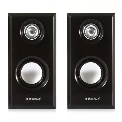 JITENG JT042 2.0 Woodiness Multimedia Wired SpeakerSpeakers<br>JITENG JT042 2.0 Woodiness Multimedia Wired Speaker<br><br>Model: JT042<br>Design: Classical<br>Compatible with: Laptop,Mobile phone,MP3,MP4,MP5,PC,PSP,Tablet PC<br>Supports: Volume Control<br>Connection: Wired<br>Interface: 3.5mm Audio,USB2.0<br>Audio Source: Electronic Products with 3.5mm Plug,Electronic Products with USB port<br>Color: Brown<br>Power Source: USB<br>Product weight: 0.643 kg<br>Package weight: 0.760 kg<br>Package size (L x W x H): 19.20 x 17.00 x 10.30 cm / 7.56 x 6.69 x 4.06 inches<br>Package Contents: 2 x JITENG JT042 2.0 Speaker