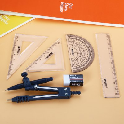 MG ChenGuang ACS90806 7 in 1 Compasses / Geometry Kit