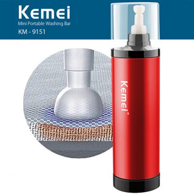 Kemei KM - 9151 Mini Washing Bar