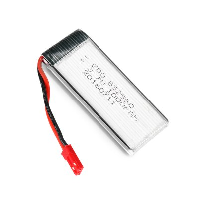 3.7V 1000mAh Upgrated Battery for JXD 509 510 RC Quadcopter
