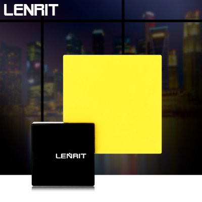 LENRIT  Light Control Square LED Night Lamp for Aisle Stairs