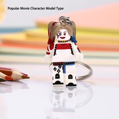 Alloy + Plastic Key Chain Movie Product