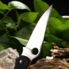 Brother 1605G Foldable Knife deal