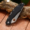 best Brother 1605G Foldable Knife