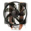 PCCOOLER Donghai X4 Ultra-silent CPU Cooler Fan for sale