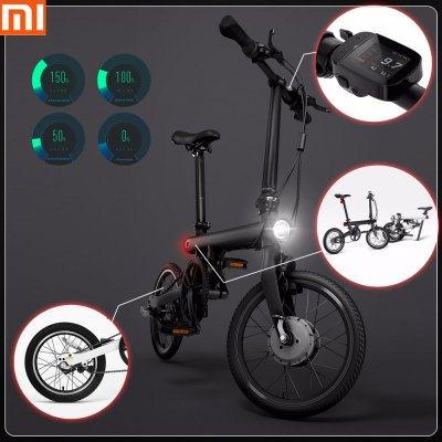 Xiaomi QiCYCLE-EF1 Bicycle