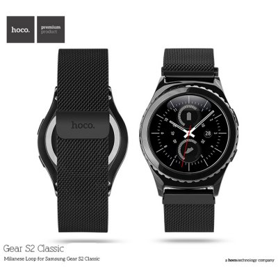 HOCO Classic Milanese Strap for Samsung S2 Smart Watch