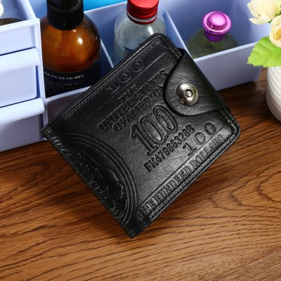 Men PU Trendy Solid Color Hasp Wallet Coin PurseMens Wallets<br>Men PU Trendy Solid Color Hasp Wallet Coin Purse<br><br>Style: Casual<br>Material: PU<br>Color: Black,Coffee<br>Product weight: 0.095 kg<br>Package weight: 0.160 kg<br>Product Size(L x W x H): 12.00 x 10.00 x 2.00 cm / 4.72 x 3.94 x 0.79 inches<br>Package Size(L x W x H): 20.00 x 13.00 x 5.00 cm / 7.87 x 5.12 x 1.97 inches<br>Packing List: 1 x Men Wallet