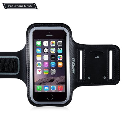 Mpow Sports Armband Case for iPhone 6 / 6S