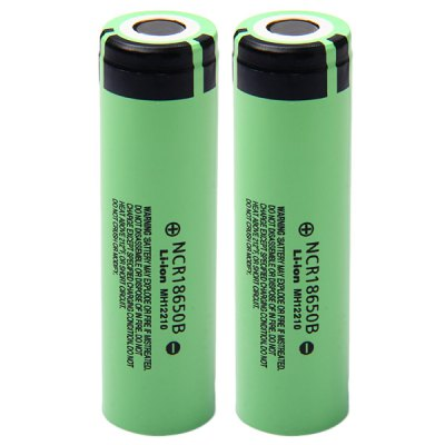 2 x NCR18650B 3.7V 3400mAh 18650 Battery