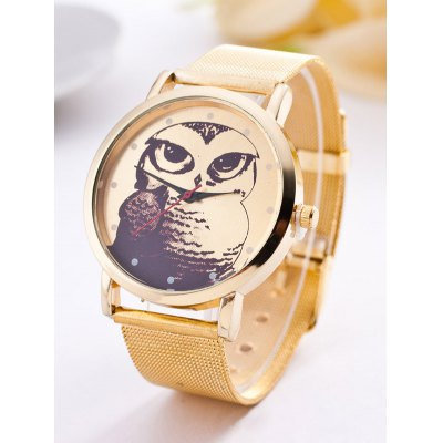 Owl Steel Band Quartz Watch