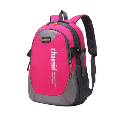 Ultra-light 25L Travel Backpack Students BagBackpacks<br>Ultra-light 25L Travel Backpack Students Bag<br><br>Bag Capacity: 25L<br>Capacity: 21 - 30L<br>For: Climbing, Cycling, Traveling<br>Material: Oxford Fabric<br>Package Contents: 1 x 25L Travel Backpack<br>Package size (L x W x H): 38.00 x 31.00 x 2.00 cm / 14.96 x 12.2 x 0.79 inches<br>Package weight: 0.530 kg<br>Product size (L x W x H): 48.00 x 30.00 x 18.00 cm / 18.9 x 11.81 x 7.09 inches<br>Product weight: 0.480 kg<br>Type: Backpack