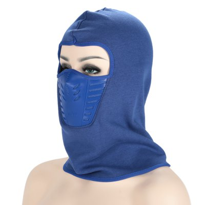 Windproof Warm-keeping Mask for Outdoor Cycling SkiingCycling Clothings<br>Windproof Warm-keeping Mask for Outdoor Cycling Skiing<br><br>For: Outdoor Cycling Skiing<br>Functions: windproof,  warm-keeping and insect-proof<br>Package Contents: 1 x Mask<br>Package size (L x W x H): 28.00 x 18.00 x 2.00 cm / 11.02 x 7.09 x 0.79 inches<br>Package weight: 0.120 kg<br>Product weight: 0.098 kg<br>Type: Mask