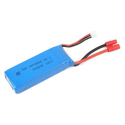 Original JXD 506W 506G 7.4V 2000mAh LiPo Battery