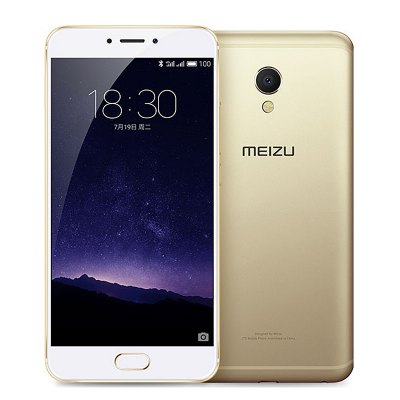 Meizu MX6 International Edition Android 6.0 5.5 inch 4G Phablet