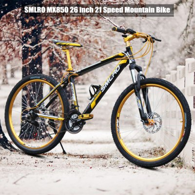 SMLRO MX850 26 inch 21 Speed Mountain Bike