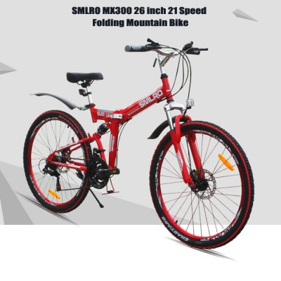 SMLRO MX300 26 inch Folding Mountain Bike