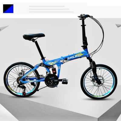 SMLRO MX690 20 inch 21 Speed Folding Mountain Bike