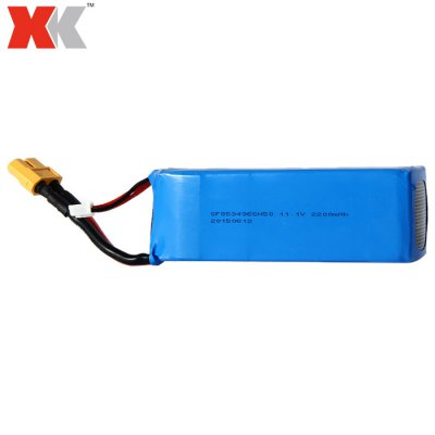 11.1V 2200mAh Battery Fitting for XK X350 Remote Control Quadcopter X350 - 015
