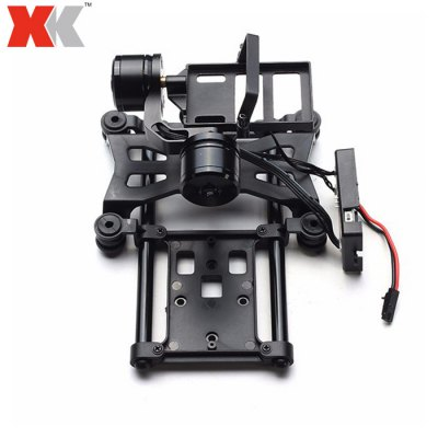 XK 2 Axis Brushless Gimbal for X380 / X380 - A / B / C RC Quadcopter