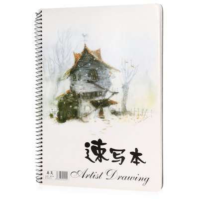 SX020101 Drawing Book for Artist Sketch
