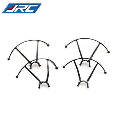 Original JJRC Quadcopter Protection Ring - 4pcs / set