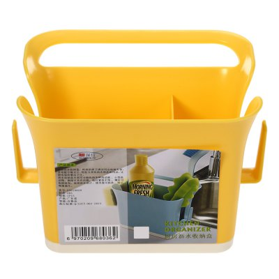 SUMSHUN Multifunctional Kitchen Strainer Storage BoxColanders &amp; Strainers<br>SUMSHUN Multifunctional Kitchen Strainer Storage Box<br><br>Brand: SUMSHUN<br>Material: ABS<br>Package Contents: 1 x Kitchen Strainer<br>Package size (L x W x H): 20.60 x 15.50 x 15.00 cm / 8.11 x 6.1 x 5.91 inches<br>Package weight: 0.356 kg<br>Product size (L x W x H): 18.00 x 14.50 x 12.50 cm / 7.09 x 5.71 x 4.92 inches<br>Product weight: 0.225 kg<br>Type: Other Kitchen Accessories