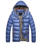 cheap Zipper Contrast Slim Fit Quilted Jacket